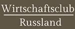 Wirtschaftsclub Russland